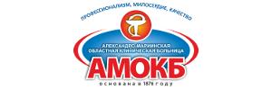 Александро-Мариинская