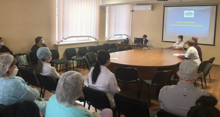 Правила общения с особенными пациентами обсудили на семинаре в АМОКБ