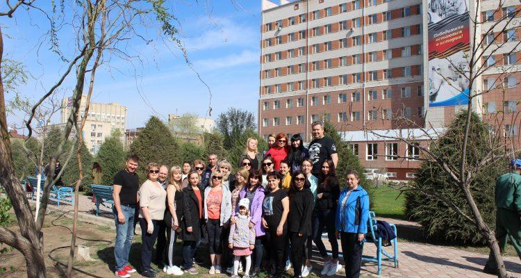 Коллектив Александро-Мариинской больницы принял участие во Всероссийском субботнике