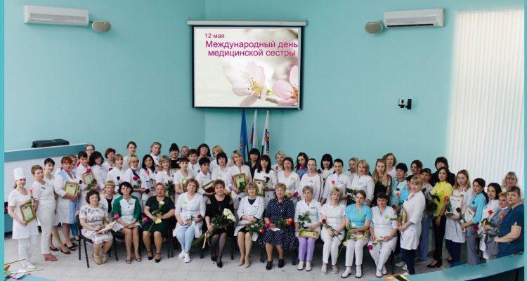 Коллектив Александро-Мариинской больницы поздравил медицинских сестёр с праздником!