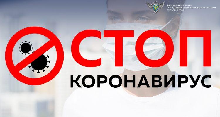 Вакцина для профилактики COVID-19: полная информация